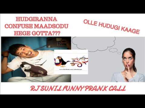 RJ Sunil | Olle_Hudugi_Kaage | SuperHits | FunnyPrankCall | ColorKaage |