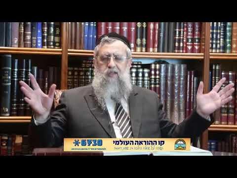 """הגאון רבי דוד יוסף שליט""""א במסר חשוב:  """"אסור לשכוח את הניסים!"""""""