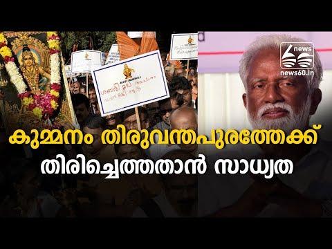 Kummanam rajasekharan may contest from Thiruvananthapuram