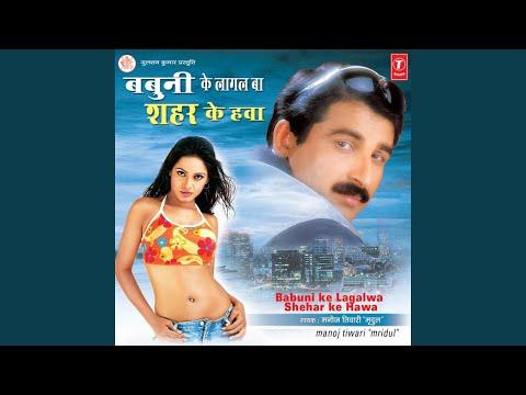Lagta Hai Bhauji Pareshan