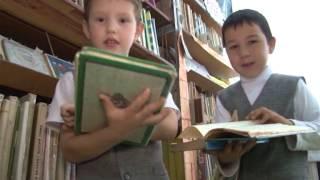 Месячник школьных библиотек
