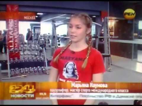 Марьяна Наумова - новости REN-tv 08/08/12