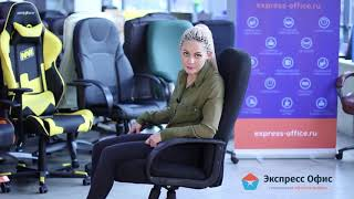 Обзор уютного руководительского кресла РК 185 из износостойкой ткани черного цвета