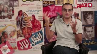 اتفرج| أمير رمسيس يكشف عن علاقته بيوسف شاهين في «سكوت هنصور»
