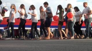 Празднование Дня России в Ростове