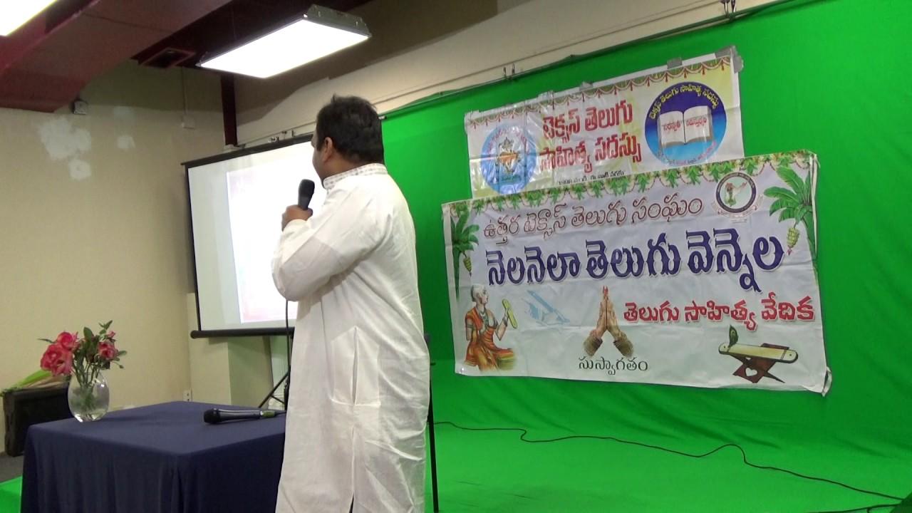 TANTEX - NNTV 116th - 38th TX Sahitya Vedika - President Welcome and Guests Intro-1