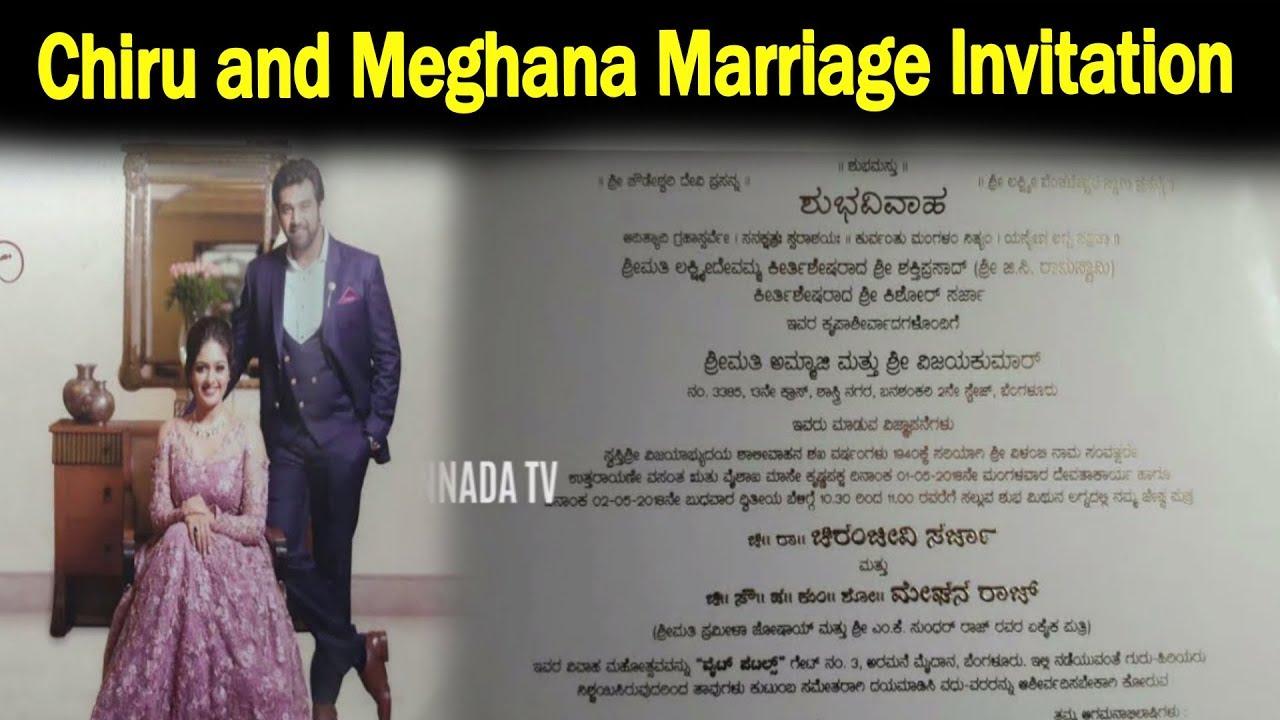 Chiranjeevi Sarja And Meghana Raj Marriage Invitation Video Top Kannada Tv