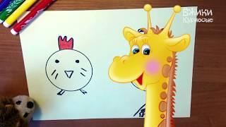 Рисуем с детьми  Как нарисовать животных Уроки рисования