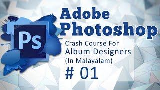 Adobe Photoshop Malayalam tutorial For wedding Album Designers 01