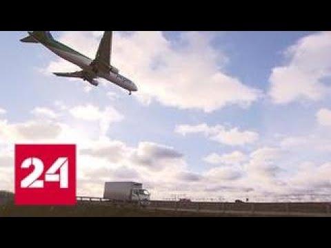 В Шереметьеве самолет