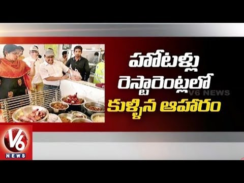 Adulterated Food On Rise In Hyderabad | Low Response For GHMC's App | V6 News
