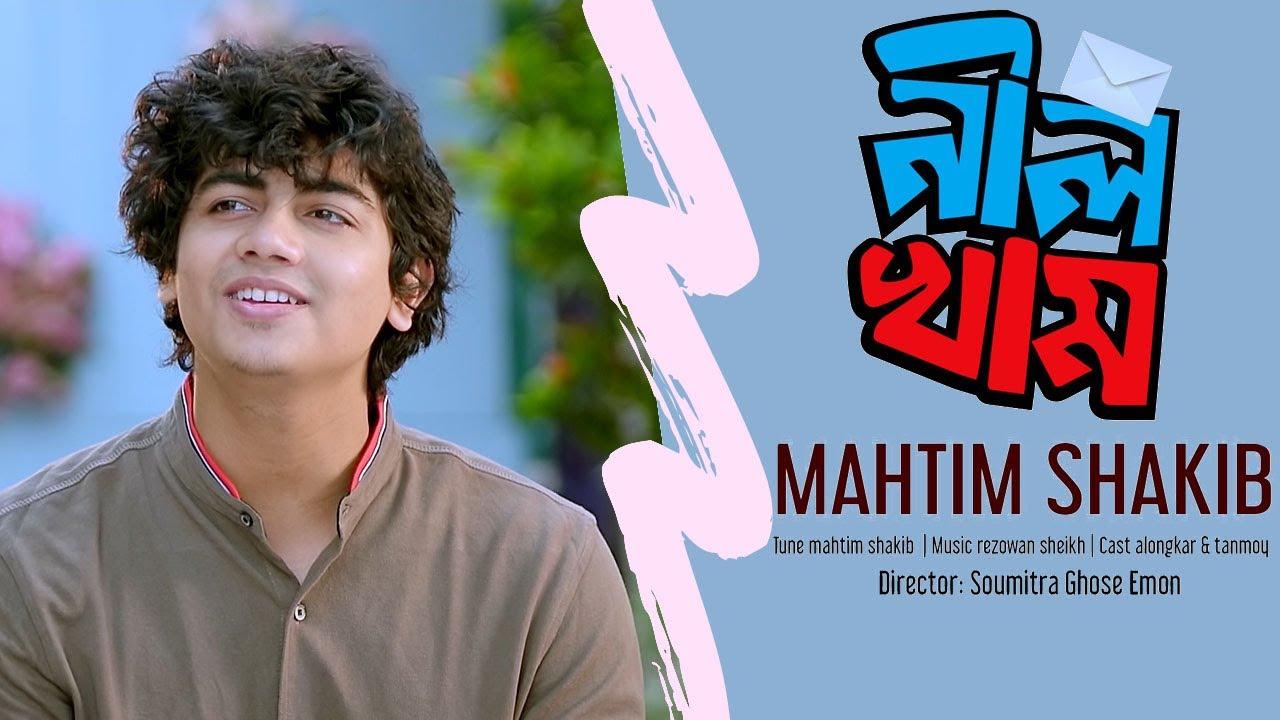 NIL KHAM-নীল খাম   MAHTIM SHAKIB   TANMOY   Alongkar   BANGLA EID SONG 2020   MAX BAG ENTERTAINMENT