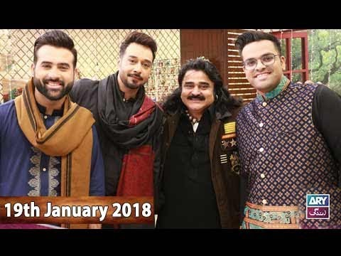 Salam Zindagi With Faysal Qureshi - Guest: Arif Lohar & Fiza jawed - 19th January 2018