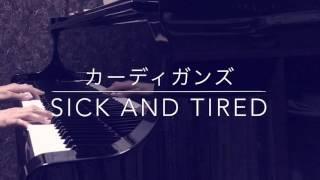 洋楽名曲ピアノカバー.