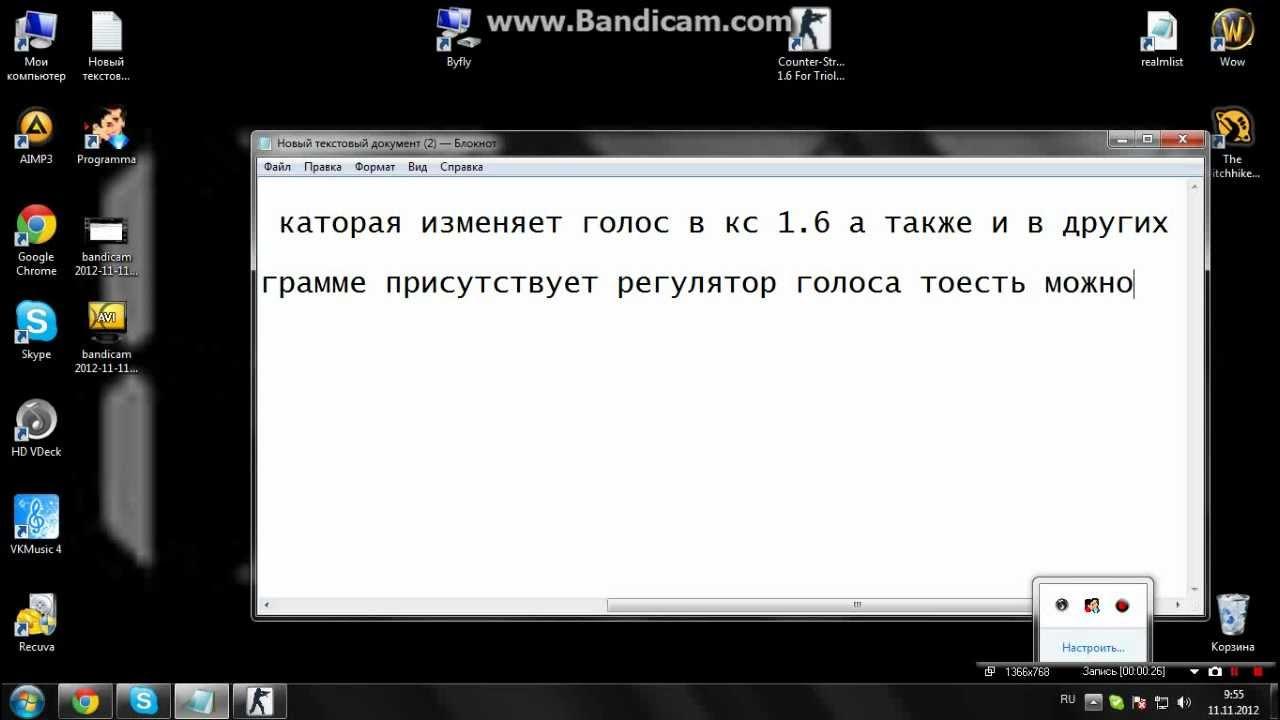 программа лайков в инстаграме