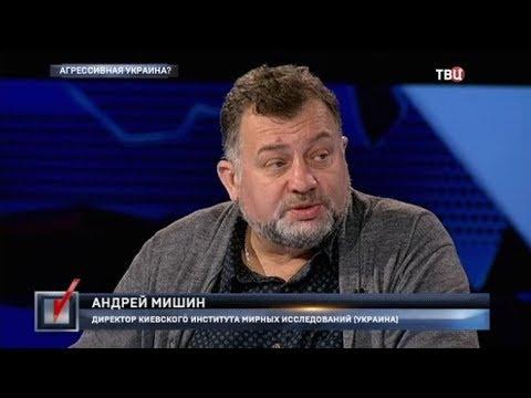 Агрессивная Украина. Право