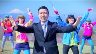 MICKY RICH - LOVE JAPAN