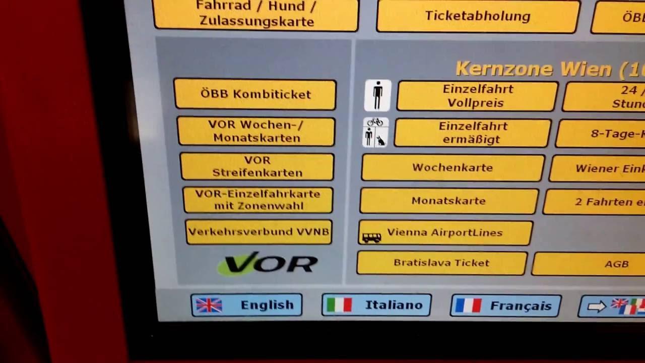 Купить билет s на поезд билет самолет в саратов из москвы