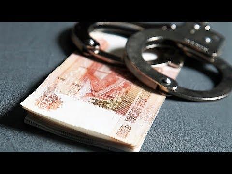 Мошенник обобрал сургутские микрофинансовые организации на 1,5 миллиона рублей