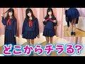 うぉんたん倶楽部 - YouTube