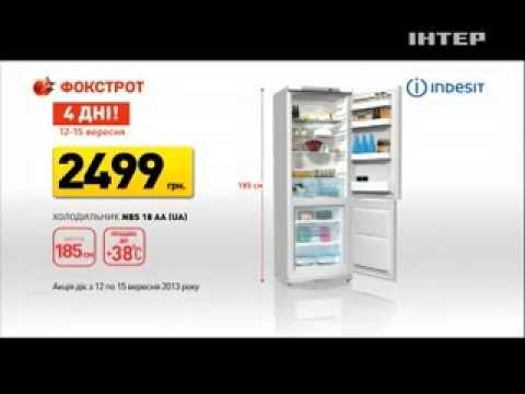 Заказывай на сайте ➥ забирай сегодня!. Тел. ☎ 0(800)303-505. Низкие цены на холодильники. ✓рассрочка ✓оплата частями ✓доставка по всей территории украины   comfy (комфи).