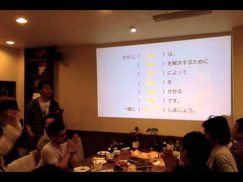 2nd Medical Presentation Conference in Osaka - Ishida -
