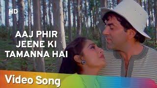 Aaj Phir Jeene Ki Tamanna Hai (HD) | क़यामत (1983) | स्मिता पाटिल | धर्मेंद्र | जया प्रदा