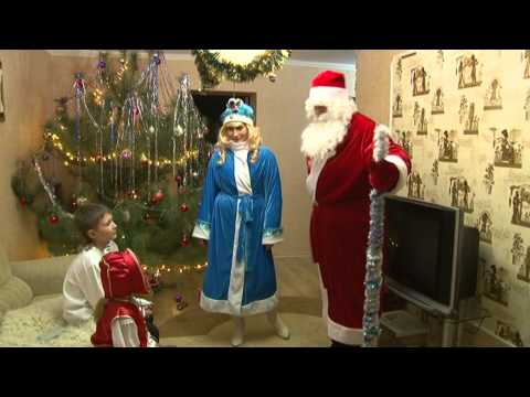 Дед Мороз на дом Сумы 099-60-76-195