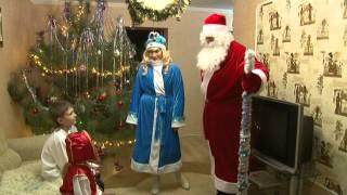 Дед Мороз на дом Сумы 099 60 76 195