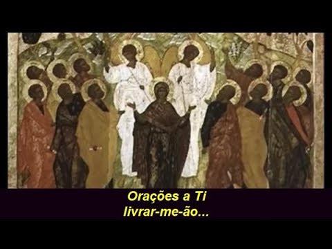 """Canto Ortodoxo Russo: """"Abra-me as Portas do Arrependimento"""" - A. L. Vedel"""