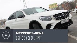 Mercedes Benz GLC 250 Coupe, Лучший в классе!