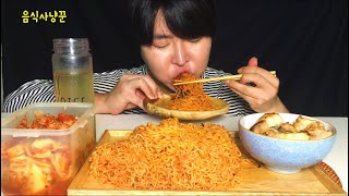 [음식사냥꾼] 불닭비빔면에 삼겹구이 리얼사운드먹방~!! Buldakbibimmyeon spicy noodles pork belly samgyeopsal Mukbang show
