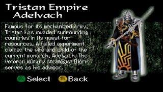 Dragon Force 2 (Sega Saturn) Longplay: Tristan Playthrough (part 1/12)