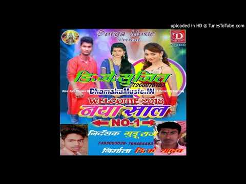 Aise Jani Rupwa Nihara Aey Balam Full HD.mp4 RajdhaniWap.com1 Remix Dj Sujit Raj