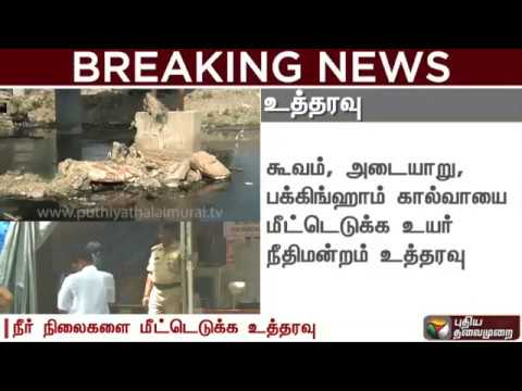Recovery of Cooum, Buckingham Canal and Adyar river