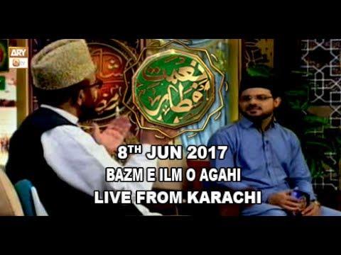 Naimat e Iftar (Live from Lhr) - Segment - Bazm e Ilm o Agahi - 8th Jun 2017 - Ary Qtv