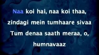 Jab koi baat bigad jaye Karaoke with lyrics by Azaz