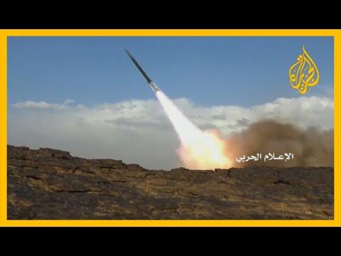 ???? ???? الحوثيون يستهدفون بصواريخ بالستية وطائرات مسيرة مواقع بالسعودية