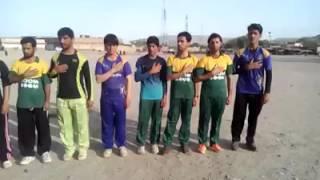 Afridi elaven cricket club harnai