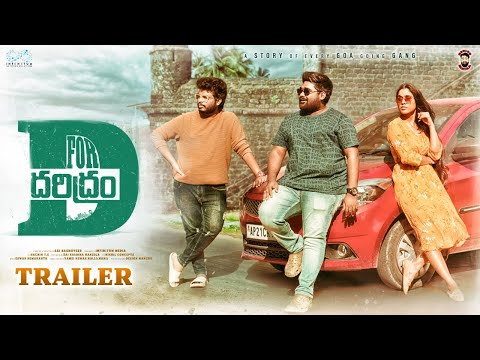 D For Daridram Trailer || Babloo Mayaa || Shrija Reddy || Infinitum Media