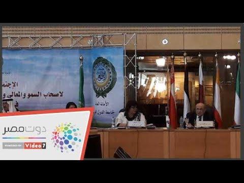 مؤتمر وزراء الثقافة العرب يشهد توقيع اتفاقية -حضانات رواد الأعمال-  - 22:53-2018 / 12 / 11