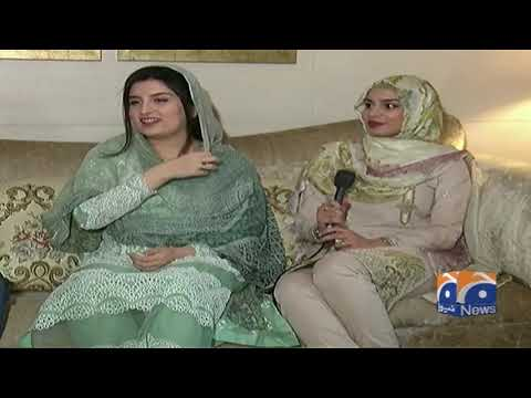 Geo Parliament with Arshad Waheed Chaudhry   28th May 2020