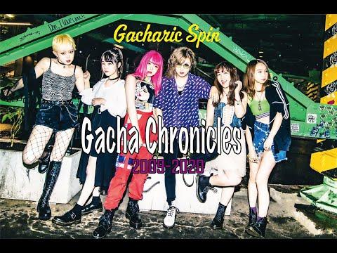 Gacharic Spin 「Gacha Chronicles 2009-2020」