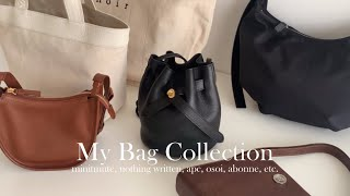 Bag collection I 10-30만원대 중저가 …