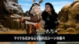 マイケル・ジャクソンが製作総指揮・原案・主演をつとめた、魔法のよう...