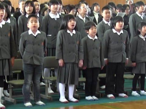 平成28年阿蘇市立古城小学校閉校...