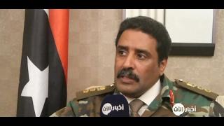 أخبار حصرية- لماذا ليبيا تشكل عاملا جذابا للإرهاب؟