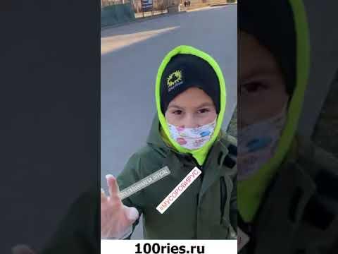 Агата Муцениеце Инстаграм Сторис 25 марта 2020