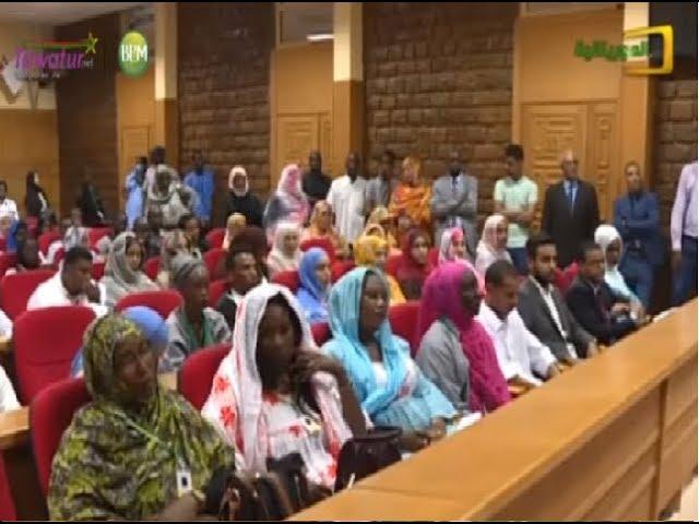 تقرير حول حفل تكريم الشباب الذين شاركوا في تنظيم وانجاح القمة الإفرقية 31 | قناة الموريتانية