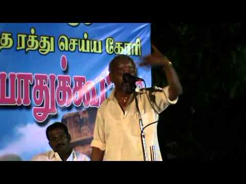 Hindu Munnani Tirupur Rayapuram Meeting SINGAI PRABHAKARANji Speech part 2 by R R Murrugesan,+91 994